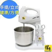 《鍋寶》手提/立式兩用食物攪拌機(HA-3018)