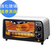 《鍋寶》9L歐風迷你美味電烤箱(OV-0910-D)