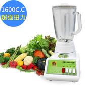 《鍋寶》養生健康生機調理冰沙機 HF-355 台灣製