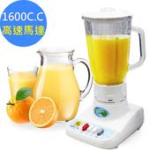 《鍋寶》1600CC大容量碎冰果汁機 (JF-1602)
