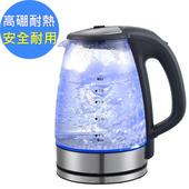 《鍋寶》1.8L 智慧型 LED 極速快煮壺-KT-1830-D