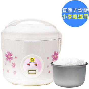 鍋寶 3人份電子鍋(RCO-3002)單身/小家庭必備