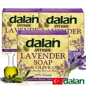 《土耳其dalan》【土耳其dalan】薰衣草橄欖油傳統手工皂(12%+72%)(3入)買就送歐美香氛皂一入(隨機出貨)