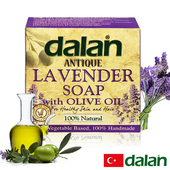 《土耳其dalan》薰衣草橄欖油傳統手工皂(12%+72%)滿99送香皂滿499送洗髮露50ml滿999送去角質手套(不累贈