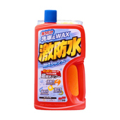 《SOFT 99》激防水洗車蠟(白色車用)