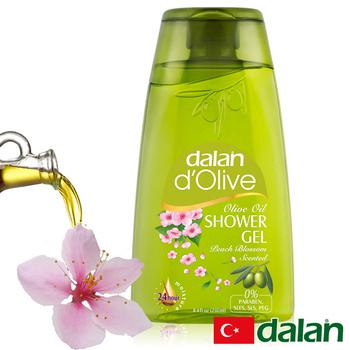 ★結帳現折★土耳其dalan 頂級橄欖油桃花PH5.5沐浴露(250ml)
