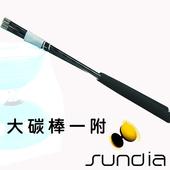 《三鈴SUNDIA》台灣製造 扯鈴用專業鈴棒/鈴棍--不易長繭大碳棒(附繩)(35cm)
