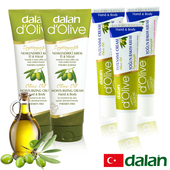 《土耳其dalan》修護重建美體美手(5件組)買就送歐美香氛皂一入(隨機出貨)