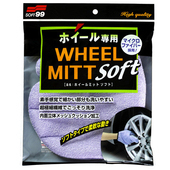 《SOFT 99》洗輪圈專用手套(1入)