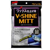 《SOFT 99》V字型打蠟手套(1入)