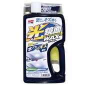 《SOFT 99》光鏡面洗車精(淺色車用)(700 ml)