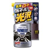 《SOFT 99》鋼圈保養劑(400ml)