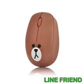 熊大2.4G無線滑鼠