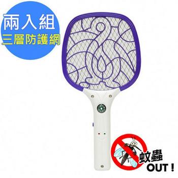 勳風 小黑蚊剋星防觸電捕蚊拍電蚊拍(HF-833U)車內可用-兩入組