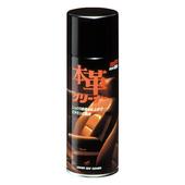 《SOFT 99》皮革乾洗劑(300ml)