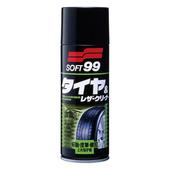 《SOFT 99》輪胎、皮革、橡膠上光保護蠟(420ml)