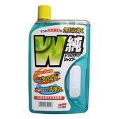 《SOFT 99》純濃縮型洗車精(不含海綿)(840ml)