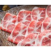 《極鮮配》梅花豬火鍋肉片(200g±10%/盒 )