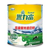《豐力富》高優質特濃奶粉(2.2kg)