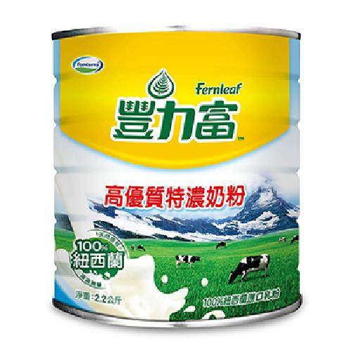豐力富 高優質特濃奶粉(2.2kg)