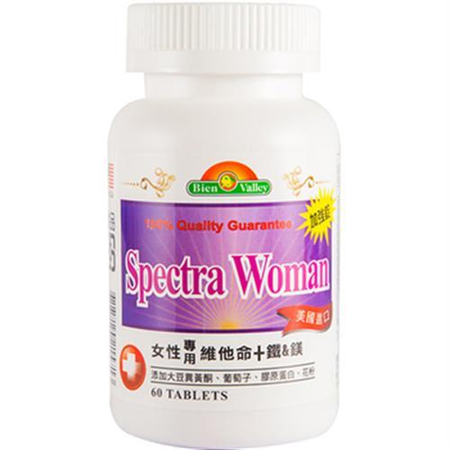 《培恩》女性維他命 鐵&鎂加強錠(60粒/罐)