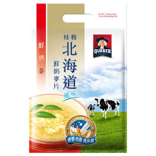 《桂格》北海道鮮奶茶(26G*12)