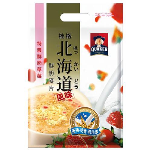 桂格 北海道特濃鮮奶草莓(30g*12包/袋)
