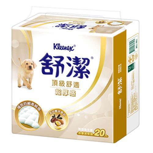 舒潔 頂級舒適超厚感抽取衛生紙(90抽x20包)