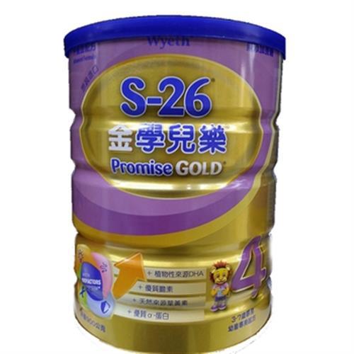 S26 金學升級配方奶粉900g/ 罐(900g/ 罐)