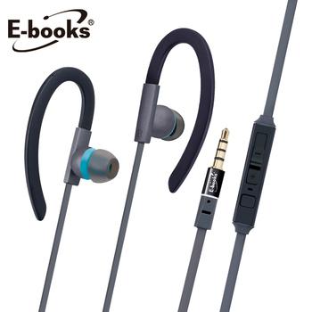 《E-books》S34  運動型軟矽膠音控接聽氣密耳機(1入)