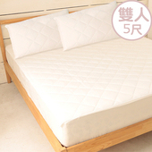 《床之戀》台灣製加高床包式保潔墊-雙人5尺
