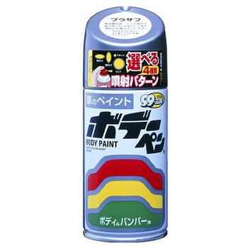 SOFT 99 修補用底漆(300ml)