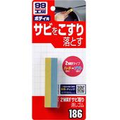 《SOFT 99》多用途除鏽橡皮(1入)