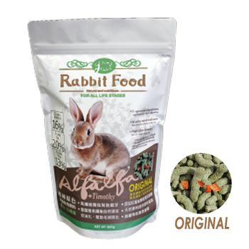 《格林原色》高纖全兔飼料Original原野牧草(添加紅蘿蔔)(400g x 2包)