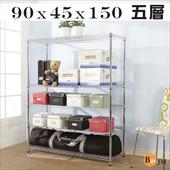 《BuyJM》輕型鐵力士五層鍍鉻層架/置物架(90x45x150CM)(電鍍色)