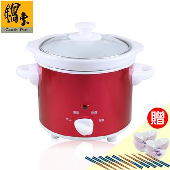 鍋寶 3.5L燉鍋瓷碗組(贈印花竹筷-綠)(EO-SE35SBFW456RG010G)
