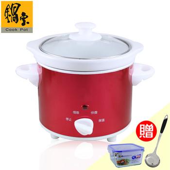 鍋寶 養生燉鍋1.8L送實用餐具2入組(EO-SE1808BVC112RG641)