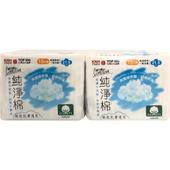 《康乃馨》純淨棉一般流量21.5公分(18片2包)