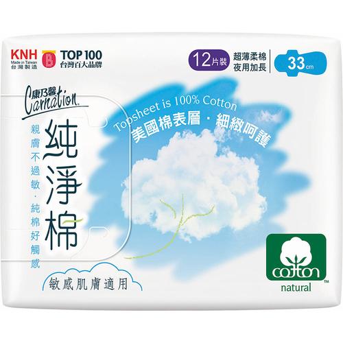 《康乃馨》純淨棉夜用加長33公分(12片2包)