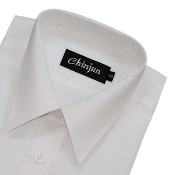 CHINJUN 長袖防皺襯衫(白底斜紋-16吋)