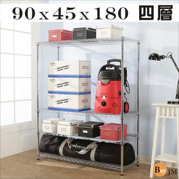 BuyJM 輕型鐵力士四層加高鍍鉻層架(90x45x180CM)(電鍍色)
