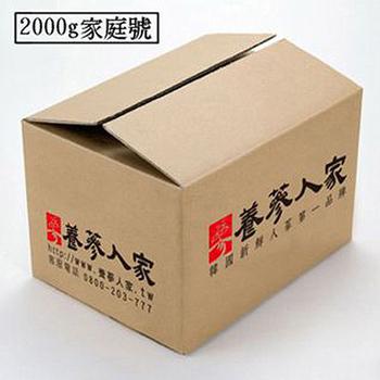 養蔘人家 韓國新鮮人蔘養生家2000g (20包100g長生組)