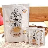 《啡茶不可》白咖啡(25gx15包/袋x3袋)