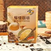 《啡茶不可》榴槤咖啡(30gx10包/盒/x3盒)