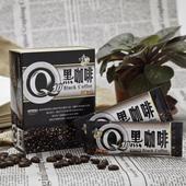 《啡茶不可》Q10黑咖啡(5gx15包/盒x3盒)