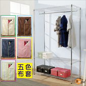 《BuyJM》鐵力士附布套三層單桿衣櫥/層架-120x45x180CM(咖啡色)