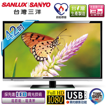 SANYO台灣三洋 42吋FHD LED液晶顯示器+視訊盒/SMT-K42AE3