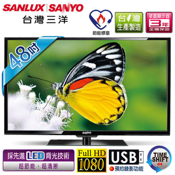 SANYO台灣三洋 48吋LED背光液晶顯示器+視訊盒/SMT-48MV6