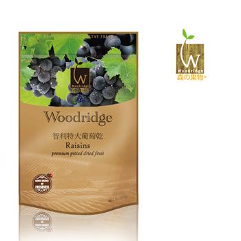 Woodridge 森之果物-嚴選特大葡萄乾(350g/包)