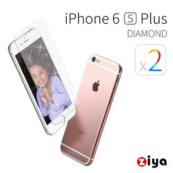 ZIYA Apple iPhone 6S Plus 5.5吋 鑽石(亮粉)螢幕保護貼 (Bling Diamond 2入)